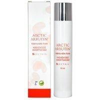 Arctic Arbutin kasvovoide 50 ml