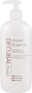 Decubal Shower & Bath Oil 500 ml