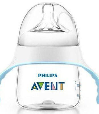 Philips Avent Träningsmugg 150 ml